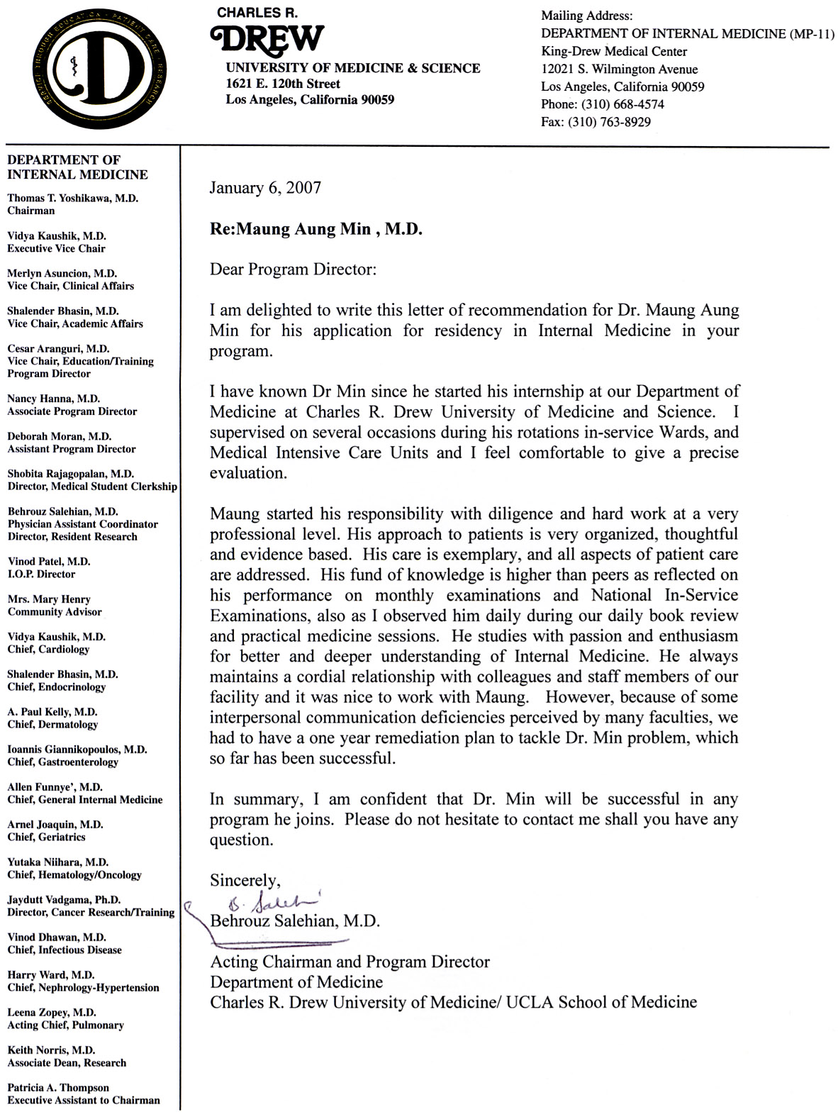 Archives of internal medicine cover letter